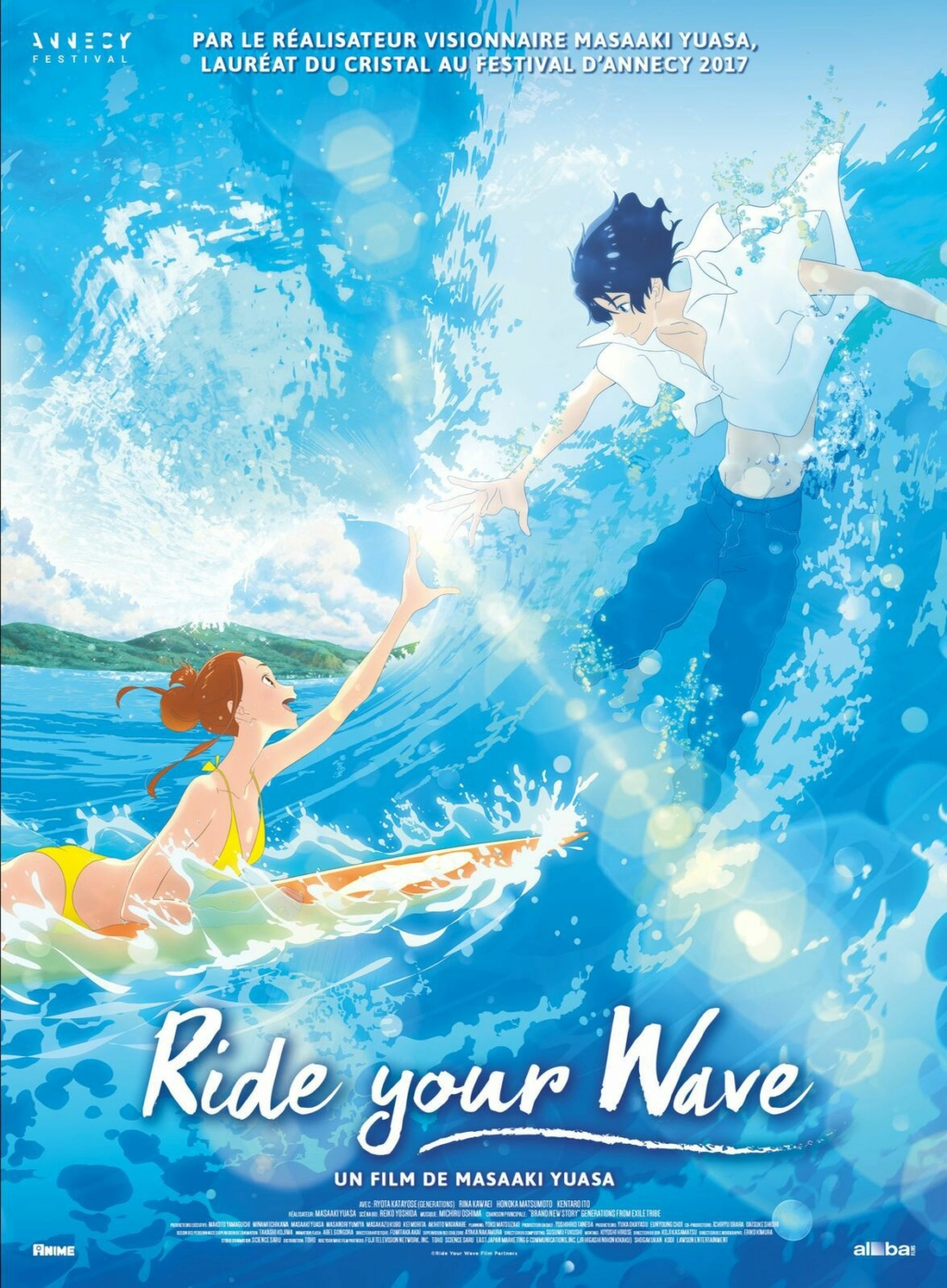 Ride your wave [Anime - 2021] Image_10