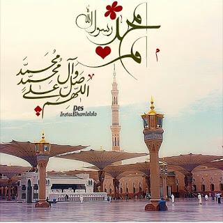 حبيبي يا رســـولَ الله Prayer10