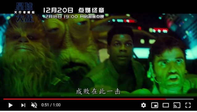The Rise of Skywalker Trailers and Teasers - Page 16 Chines11