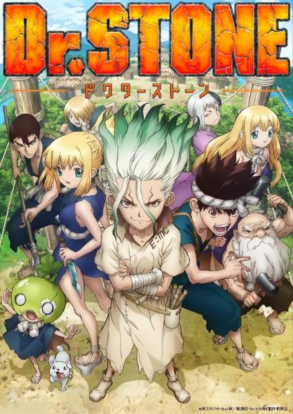 Ashe te recomienda este anime - Página 3 Dr_sto10