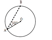 Questão de Circunferência  Anotaz17