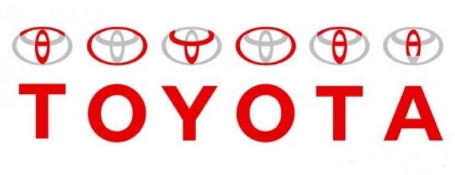 Toyota c'est plus qu'une marque Automobile !!! Toyota28