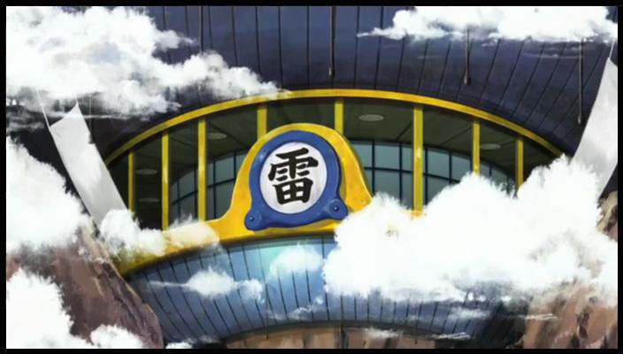 [ Kumo 雲 ] Gabinete de Shodaime Raikage Sem_tz91