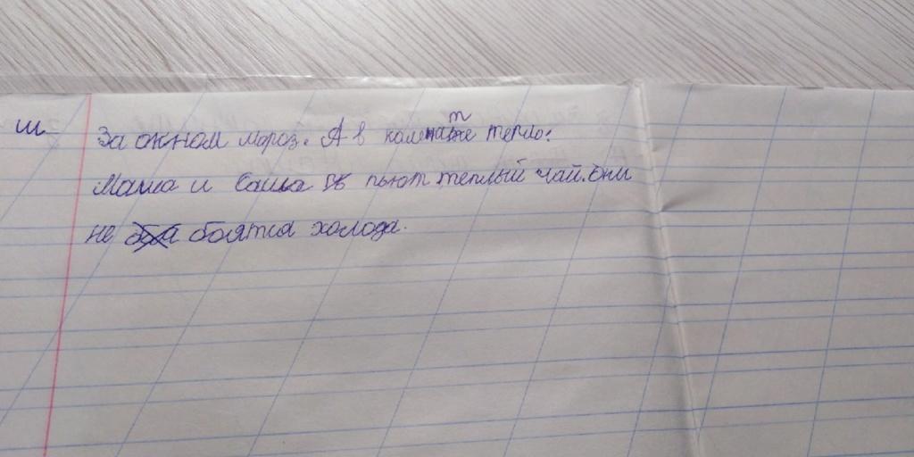 Как исправить плохой почерк у ребенка Jfquyx10