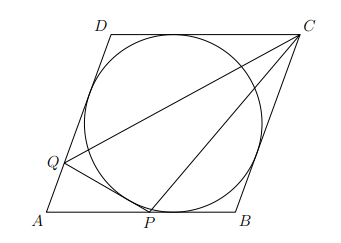 Desafio Matemática(9.1.Extra 1): Geometria Plana Aa11