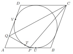 Desafio Matemática(9.1.Extra 1): Geometria Plana Sem_tz27