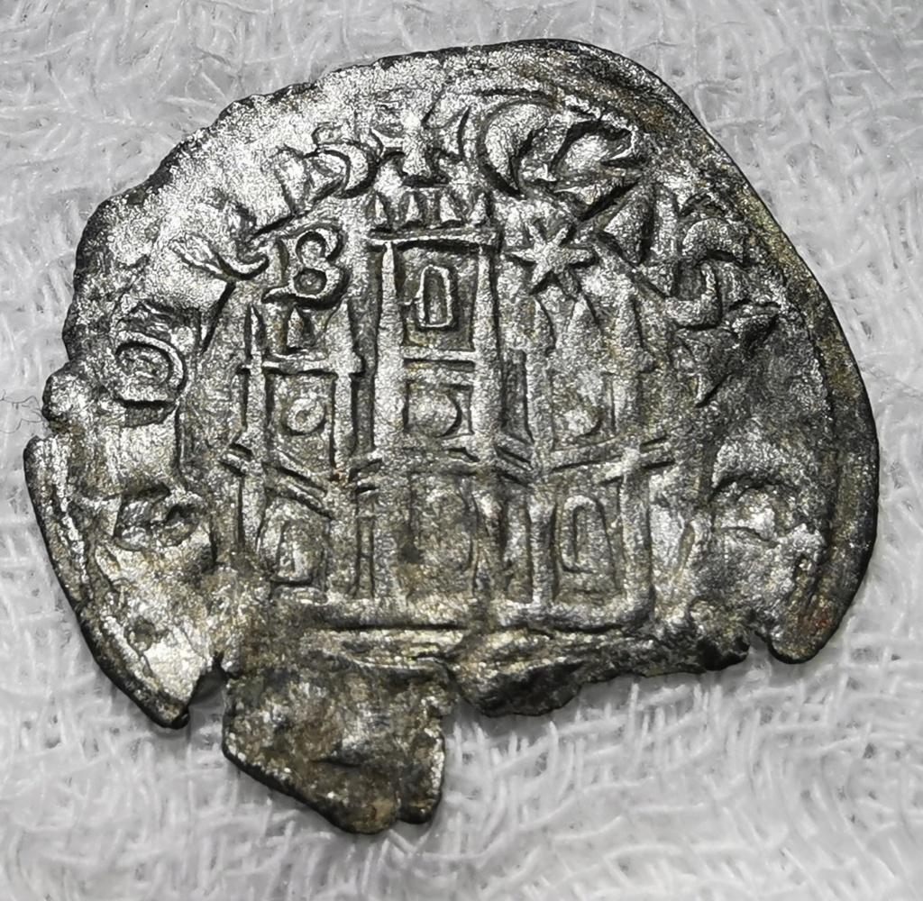 Cornado de Alfonso XI. Burgos Reino de Castilla y León (1312-1350) Img_2125