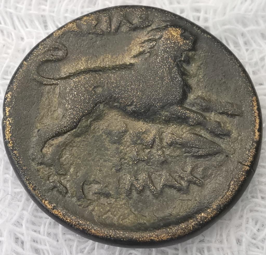 Bronce Lisimaco - Reino de Tracia (297-281aC) Img_2141