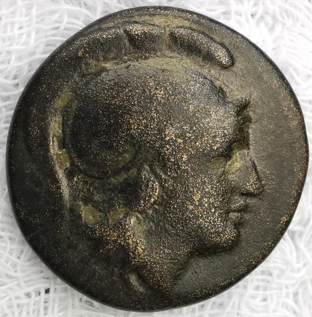 Bronce Lisimaco - Reino de Tracia (297-281aC) Img_2142