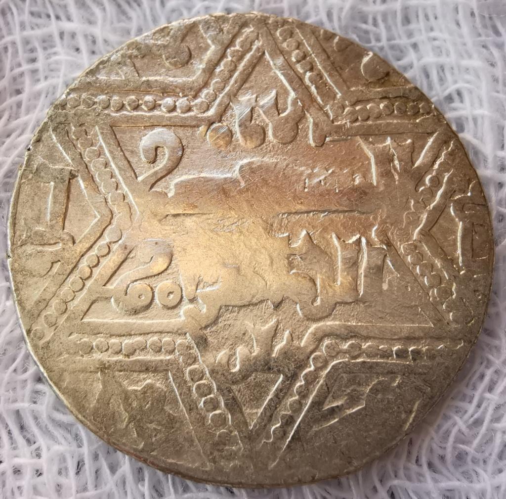 Dírham Artuquid, Najm al-din Ghazi, Mardin, 648 H Img_2149