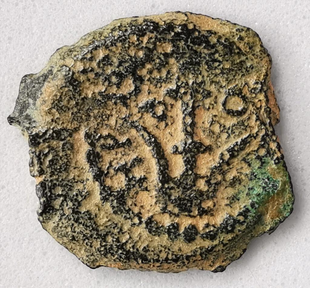 Prutah Herodes Arquelao (4 AC -6 DC) - Judea Img_2274