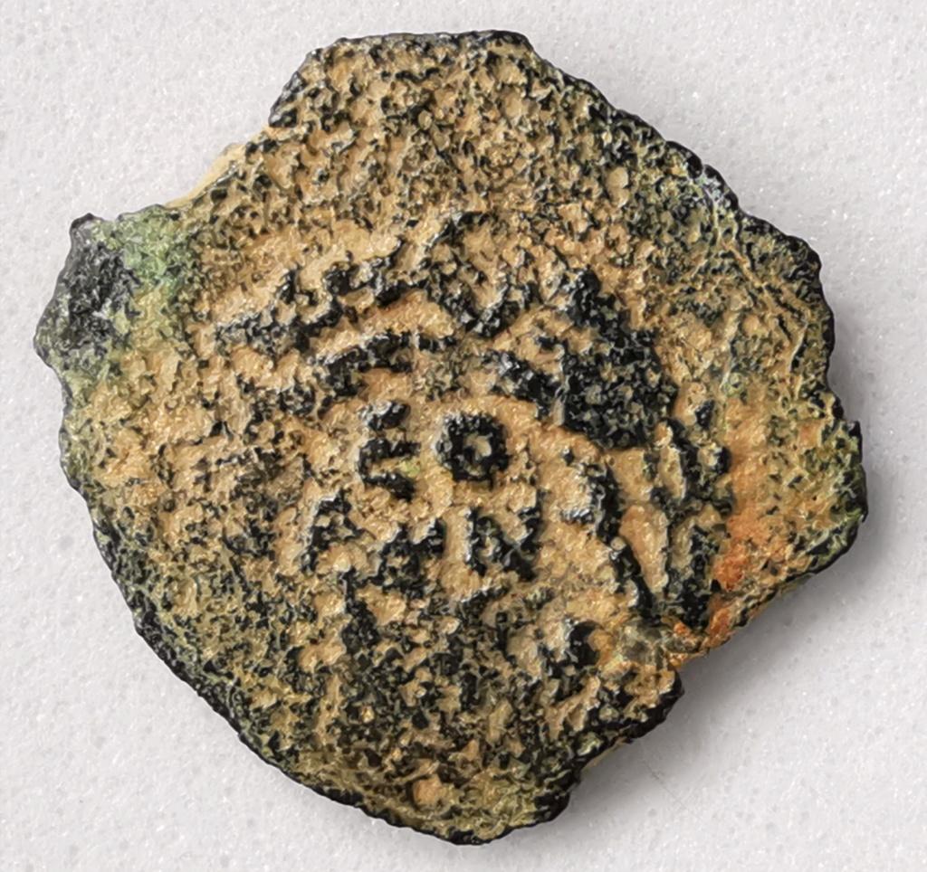 Prutah Herodes Arquelao (4 AC -6 DC) - Judea Img_2275