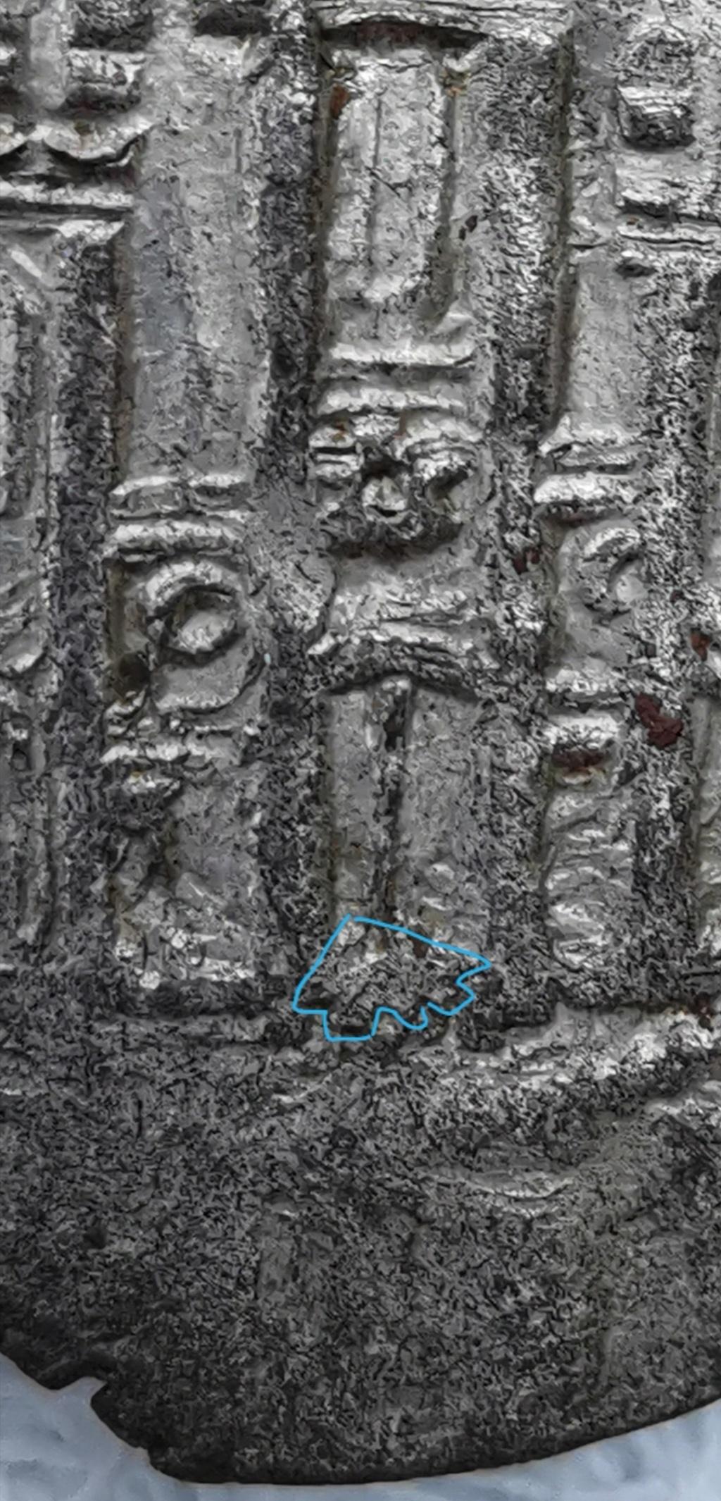 Cornado Pedro I - El Cruel. Burgos (1350-1368) Screen14