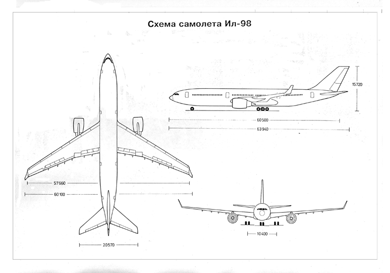 Russian Civil Aviation: News #4 - Page 10 Il-98-10