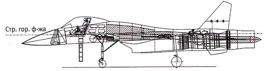 5th gen light mulltirole fighter/Mikoyan LMFS - Page 23 S-56-110