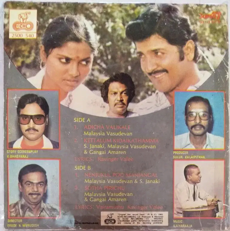 """Vinyl (""""LP"""" record) covers speak about IR (Pictures & Details) - Thamizh - Page 26 Chatta10"""