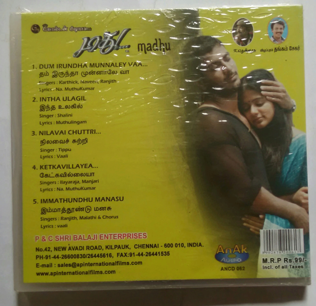 """Vinyl (""""LP"""" record) covers speak about IR (Pictures & Details) - Thamizh - Page 26 Madhu_10"""