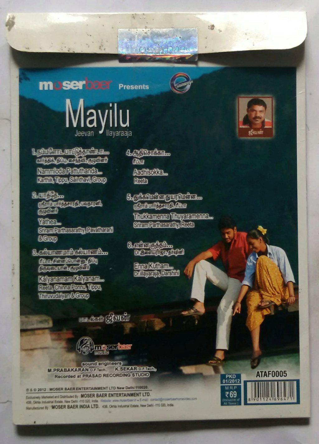 "Vinyl (""LP"" record) covers speak about IR (Pictures & Details) - Thamizh - Page 25 Mayilu13"