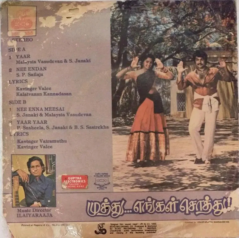 """Vinyl (""""LP"""" record) covers speak about IR (Pictures & Details) - Thamizh - Page 26 Muthu-10"""