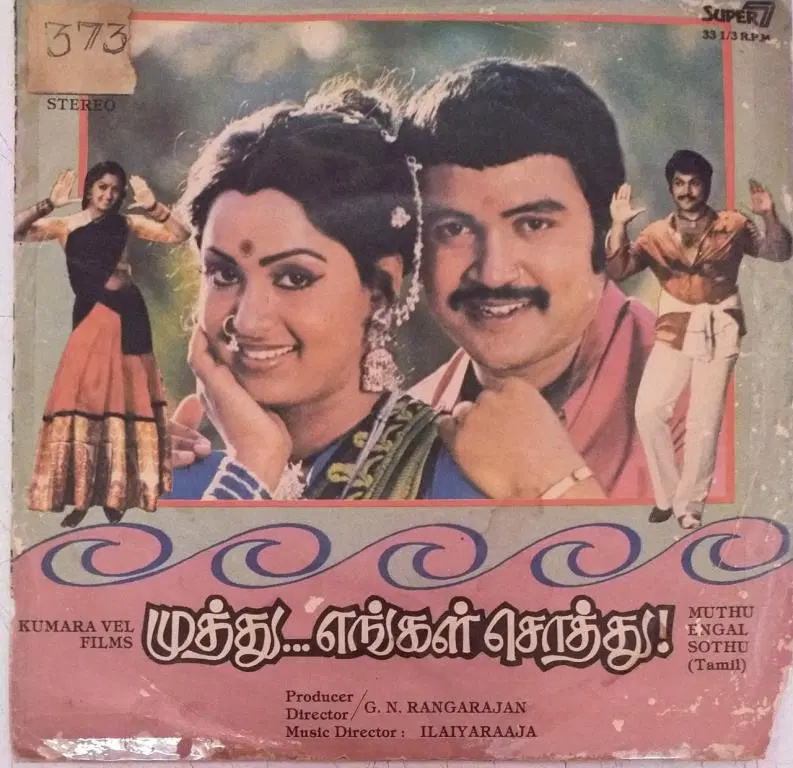 """Vinyl (""""LP"""" record) covers speak about IR (Pictures & Details) - Thamizh - Page 26 Muthu-11"""