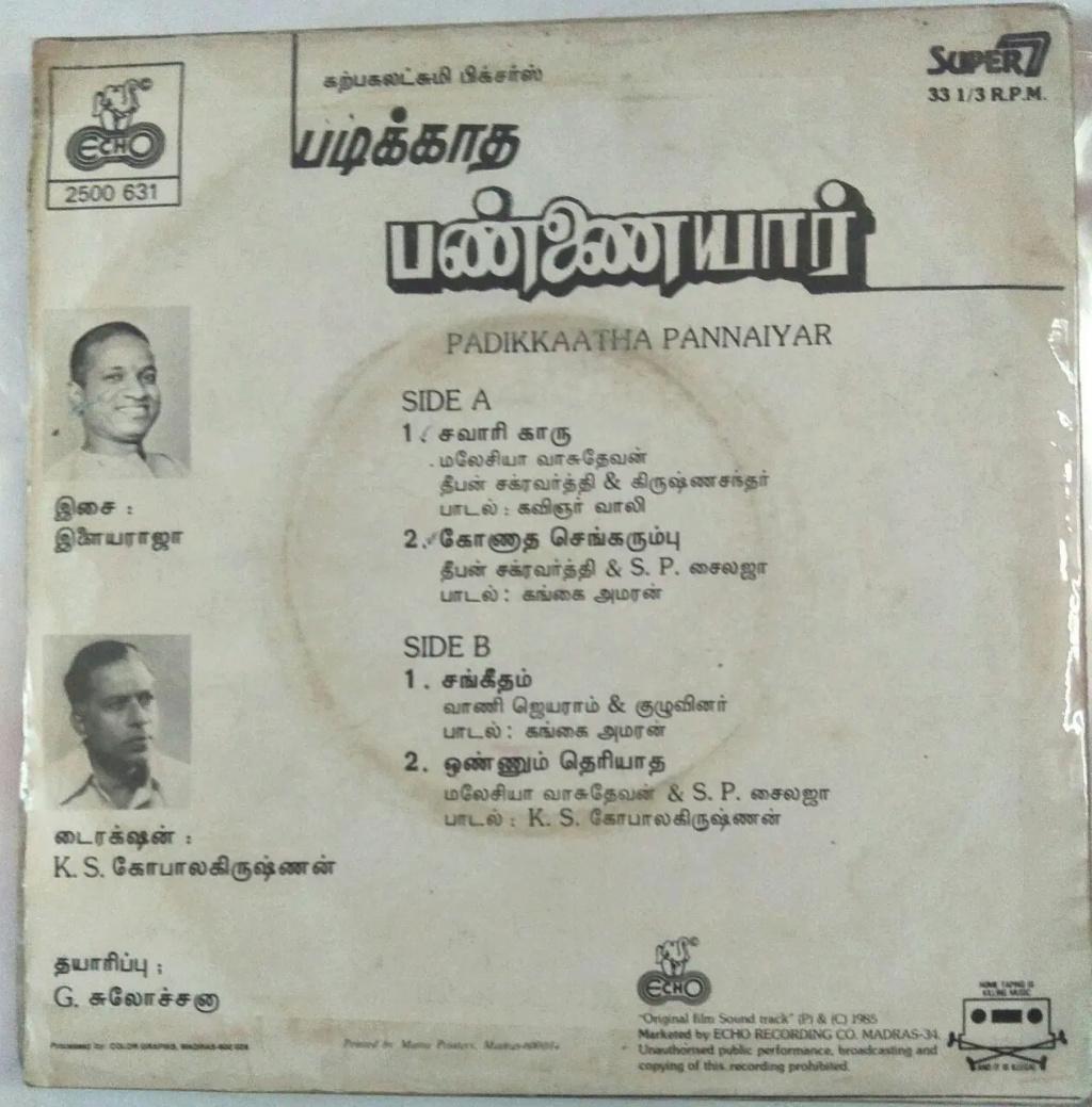 "Vinyl (""LP"" record) covers speak about IR (Pictures & Details) - Thamizh - Page 26 Padikk11"