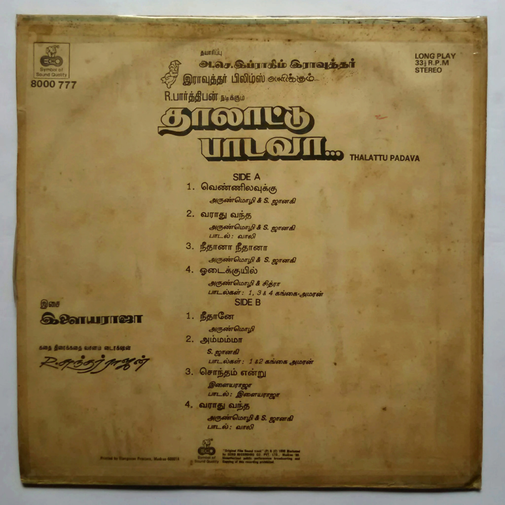 "Vinyl (""LP"" record) covers speak about IR (Pictures & Details) - Thamizh - Page 26 Thalat11"