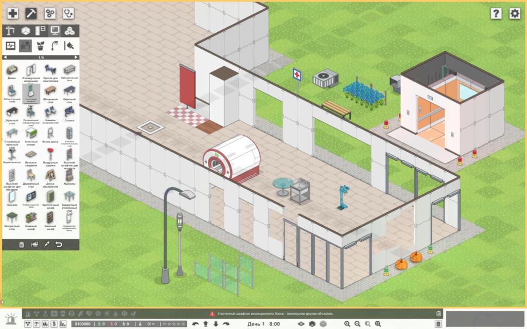 [NEED MORE INFO] Door-Window problem Au_20211