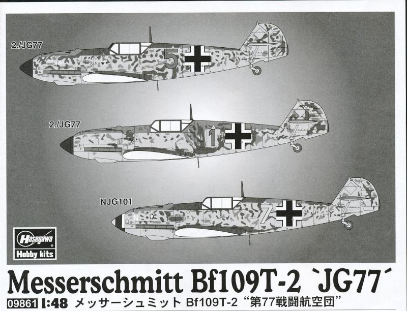 Messerschmitt Bf 109 T-2 Img_0099