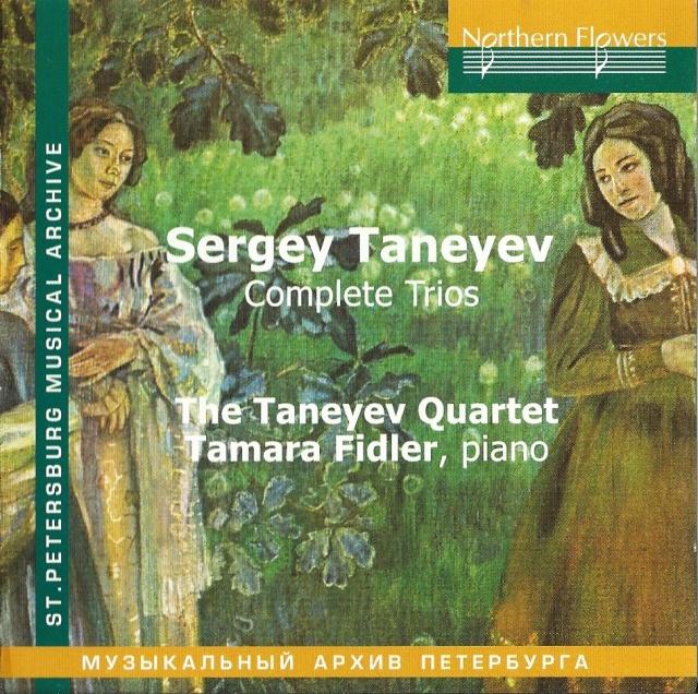 Sergei Ivanovitch Taneiev (1856-1915) Front50