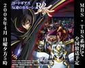 Code Geass: lelouch of the rebellion 1280x110