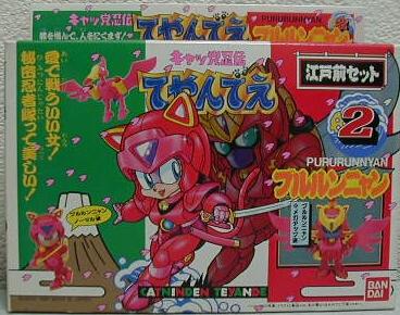 Samouraï Pizza cats Japan210