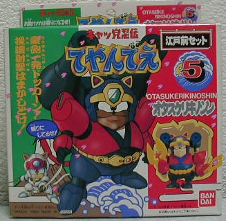 Samouraï Pizza cats Japan510