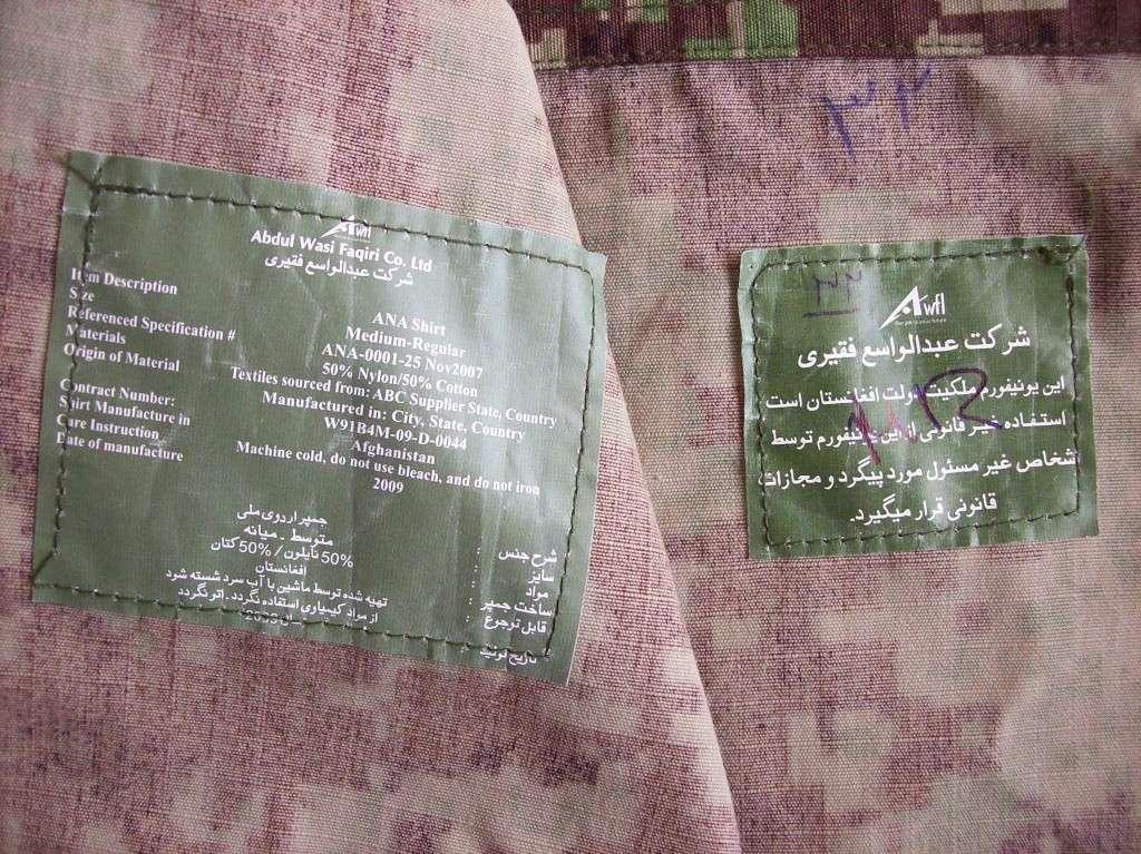 Afghan Digi Cam uniform brand new! 100_0012