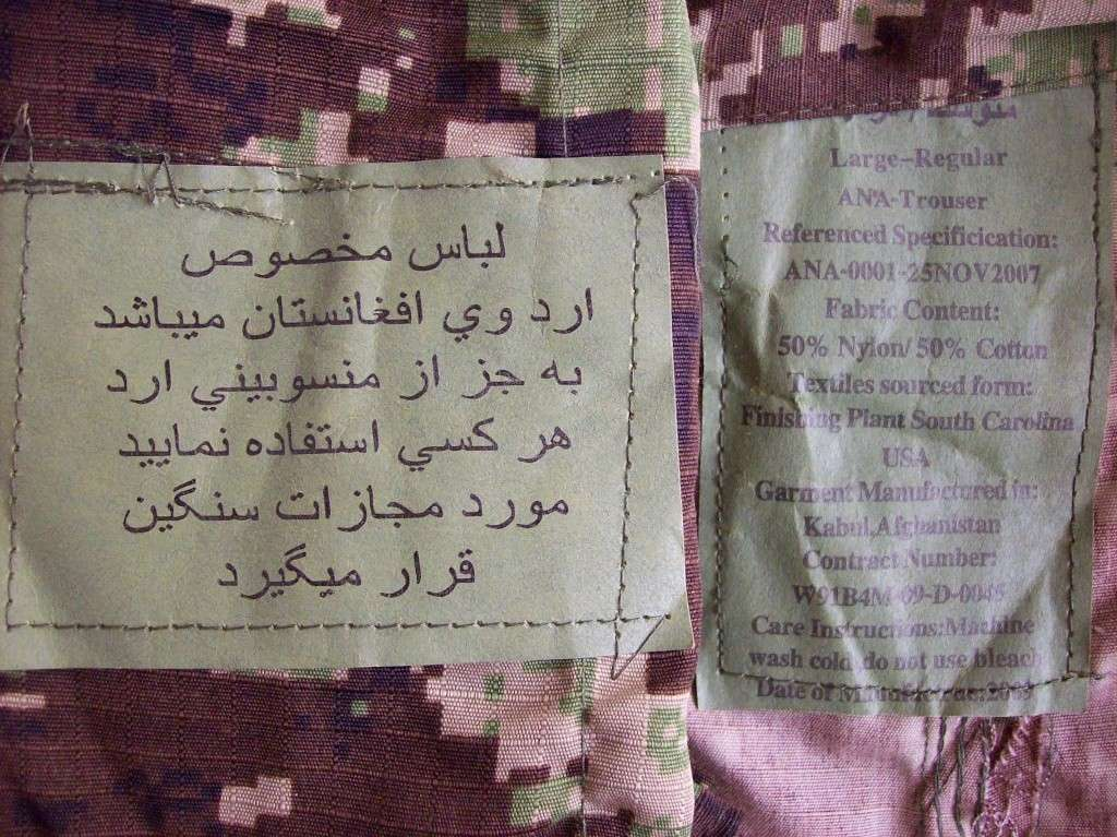 Afghan Digi Cam uniform brand new! 100_0013