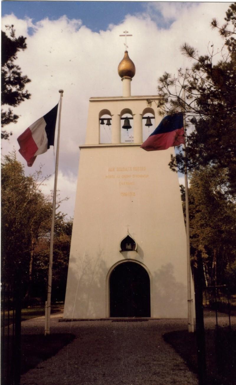 CIMETIERE MILITAIRE RUSSE DE ST HILAIRE le GRAND (51) Eglise10