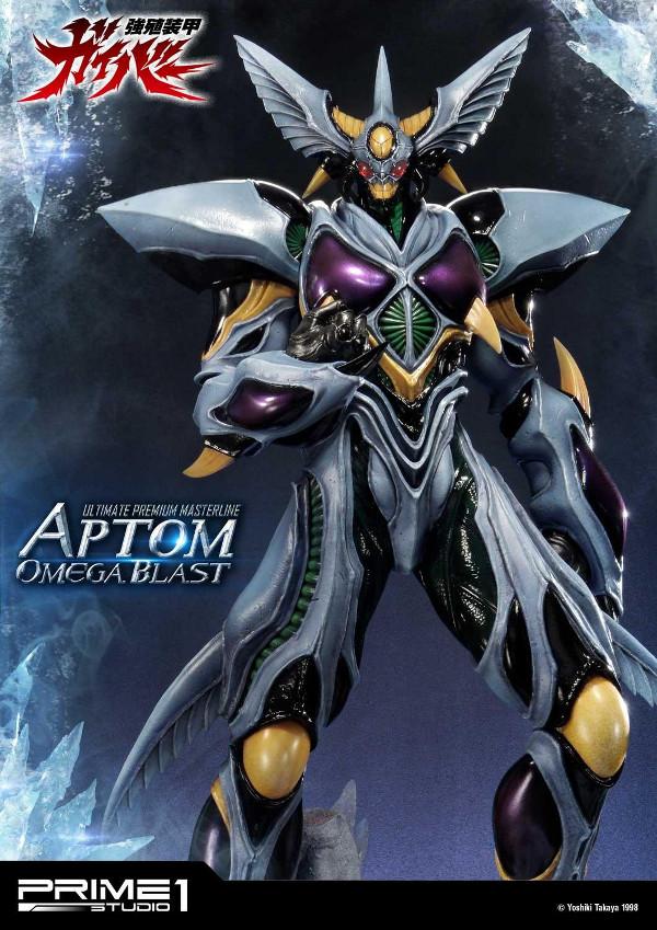 GUYVER : Bioboosted Armor series - Aptom Omega Blast 1/4 scale Aptom_10
