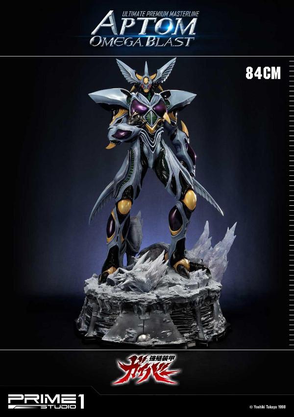 GUYVER : Bioboosted Armor series - Aptom Omega Blast 1/4 scale Aptom_11
