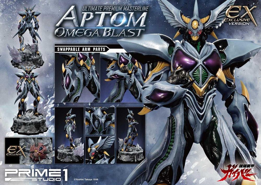 GUYVER : Bioboosted Armor series - Aptom Omega Blast 1/4 scale Aptom_12