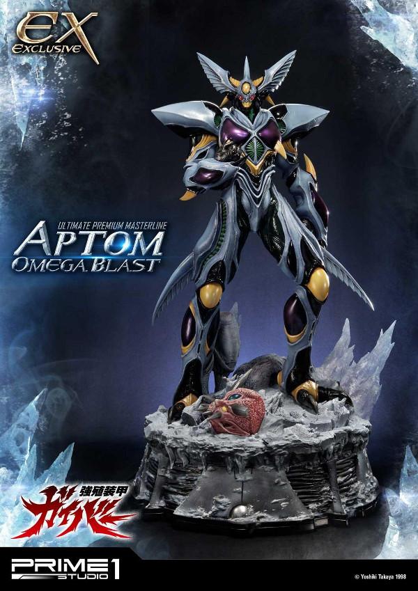 GUYVER : Bioboosted Armor series - Aptom Omega Blast 1/4 scale Aptom_13