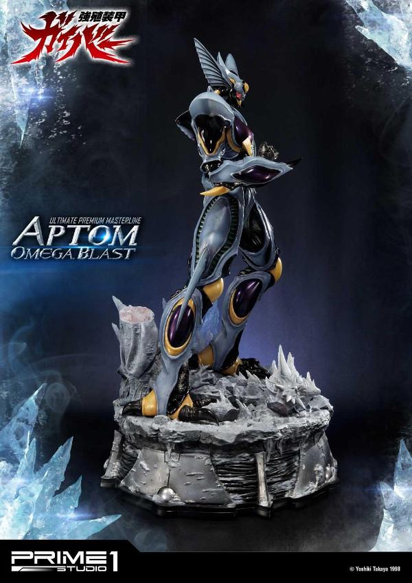 GUYVER : Bioboosted Armor series - Aptom Omega Blast 1/4 scale Aptom_15
