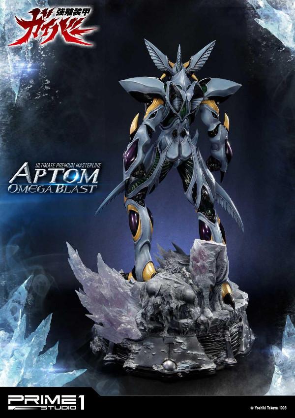 GUYVER : Bioboosted Armor series - Aptom Omega Blast 1/4 scale Aptom_16