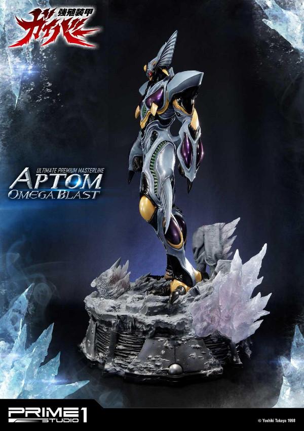 GUYVER : Bioboosted Armor series - Aptom Omega Blast 1/4 scale Aptom_17