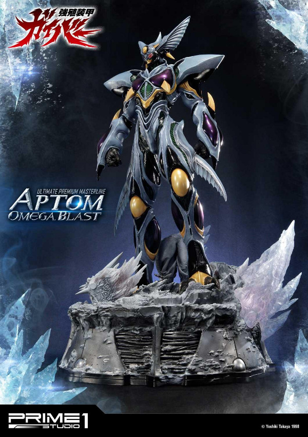 GUYVER : Bioboosted Armor series - Aptom Omega Blast 1/4 scale Aptom_19