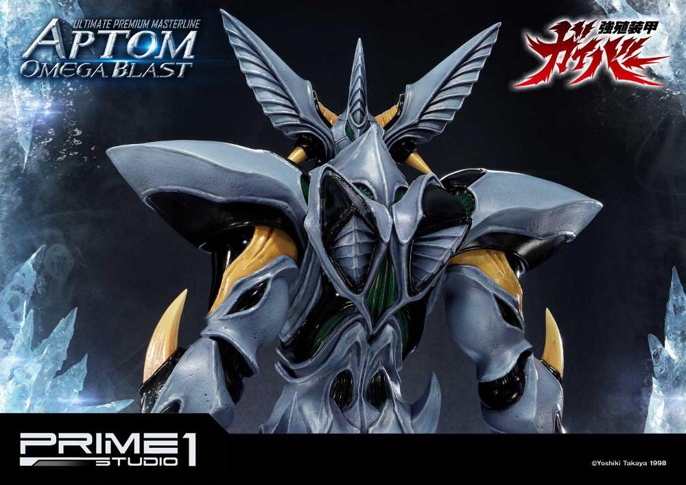 GUYVER : Bioboosted Armor series - Aptom Omega Blast 1/4 scale Aptom_20