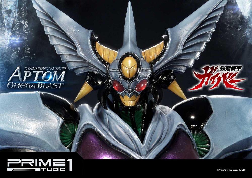 GUYVER : Bioboosted Armor series - Aptom Omega Blast 1/4 scale Aptom_21