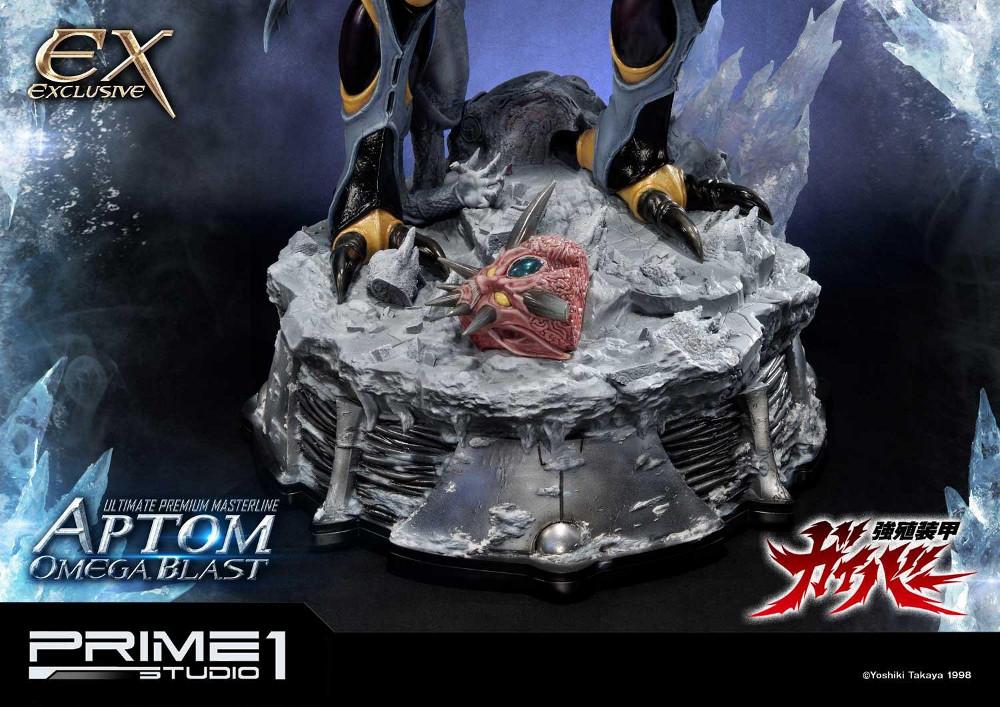 GUYVER : Bioboosted Armor series - Aptom Omega Blast 1/4 scale Aptom_22