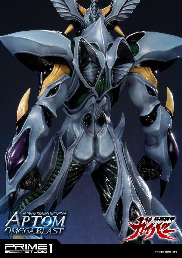 GUYVER : Bioboosted Armor series - Aptom Omega Blast 1/4 scale Aptom_23