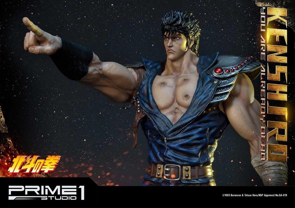 "Fist of the North Star – Kenshiro ""You Are Already Dead"" Statue Fist-o16"