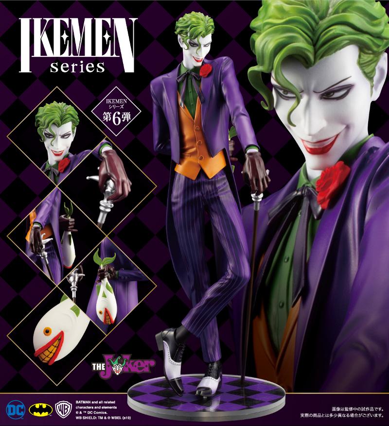 The Joker Ikemen série Statue Koto-t24