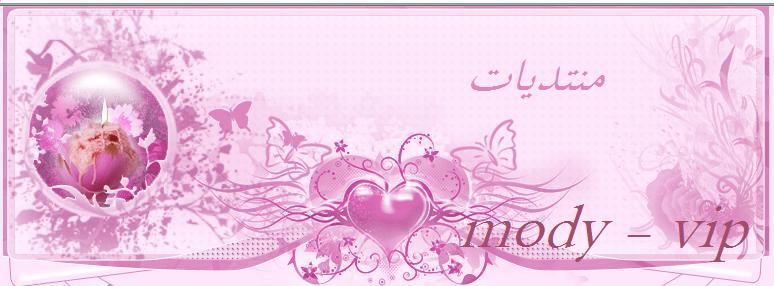.:][:. بحبها و نبض قلبي بأ سمها.:][:.